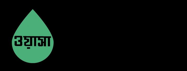 https://www.waterforlife.nl/files/logos/dhaka-wasa-logo-def.png