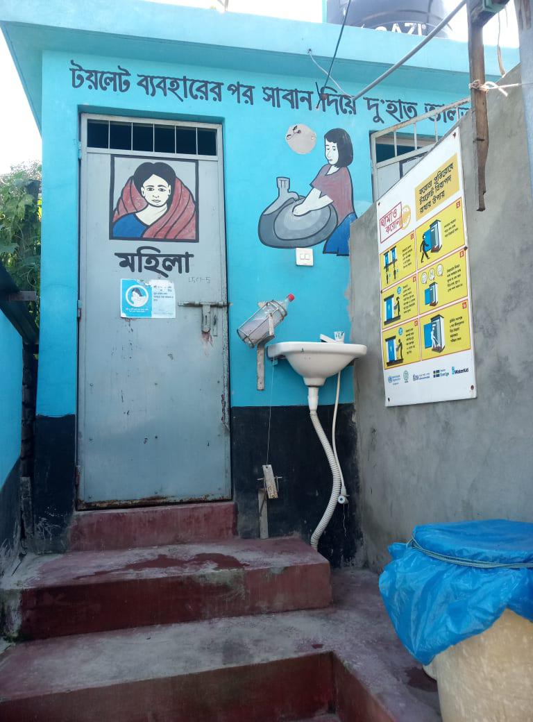 https://www.waterforlife.nl/files/visuals/Toilet-Picture-2.jpg